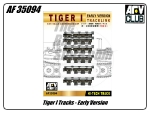 Tiger I Tracks - Early Version
