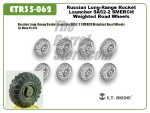 Russian Long-Range Rocket Launcher 9A52-2 SMERCH Weighted Road Wheels