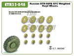 Russian BTR-60PB APC Weighted Road Wheels
