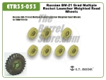 Russian BM-21 Grad Multiple Rocket Launcher Weighted Road Wheels