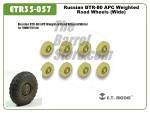 Russian BTR-80 APC Weighted Road Wheels (Wide)