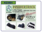 Panther Late Type Kgs 64/660/150 Track