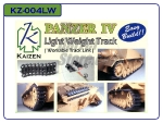 Panzer III/IV Track - Light Weight